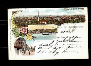 Bulgarien 1899: Ansichtskarte Roustchouk nach Hamburg