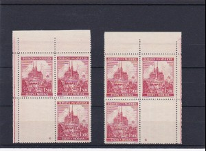 B&M: postfrisch, MiNr. 30 Eckrand, Leerfeld, Stern