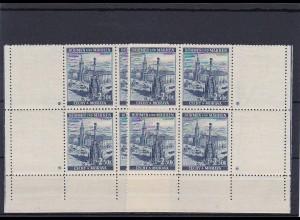 B&M **, postfrisch, MiNr. 32 Eckrand, Leerfeld, Stern