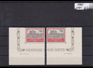 Generalgouvernement (GG) Bauten II, 10 Zloty, Eckrand unten 2x, Sektor Nr. 4