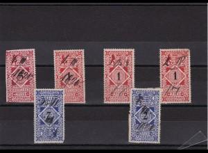 Württemberg Gebührenmarken, unterschiedliche Erhaltung, gestempelt