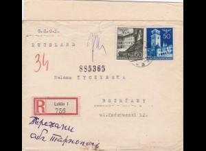 GG: Brief als Einschreiben von Lublin nach Brzezany/Russland, Inhalt