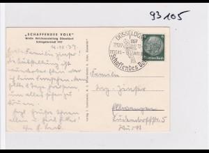 Ansichtskarte Reichsmesse Düsseldorf, Schaffendes Volk, Sonderstempel 1937