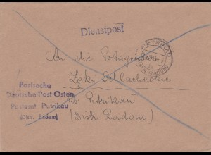 GG: Postsache Postamt Petrikau