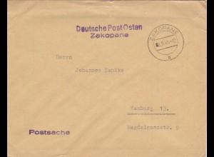 GG: Postsache Postamt Zakopane nach Hamburg