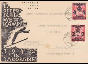 GG: Gedenkarte G2, als Drucksache nach Hamburg, Einsatz Osten, Postschutz