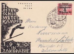 GG: Gedenkarte G2, als versandt nach Lübeck