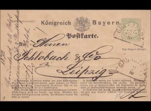 Bayern: Postkarte P1 II mit Setzfehler in Fußnote d !!!!