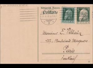 Bayern: 1911: Ganzsache von Würzburg nach Paris