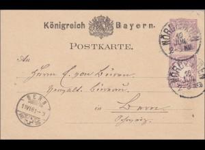 Bayern: Ganzsache 1881 von Nördlingen in die Schweiz