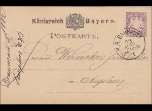 Bayern: Ganzsache 1882: Kempten mit Bahnpost Stempel nach Augsburg