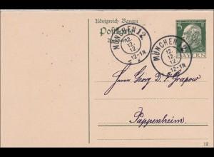 Bayern: Ganzsache 1912: DATUM 12.12.12 von München 12