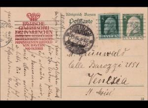 Bayern: 1912: Ganzsache von München nach Venedig