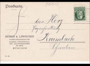 Bayern: 1917, Postkarte von München nach Krumbach - Perfin, Schreibwaren