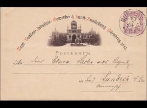 Bayern: Ganzsache 1889 Landes- Industrie- Kunst Ausstellung Nürnberg