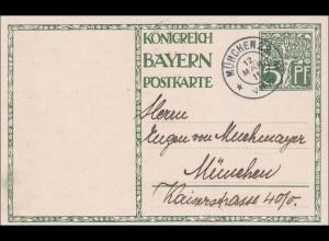 Bayern: Ganzsache 12.3.1911