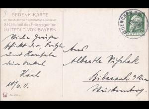 Bayern: Ganzsache 1911 Gedenkkarte Luitpold von Bayern