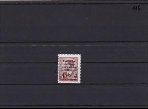 Deutsche Besetzung Montenegro, MiNr. 5 II, ** postfrisch