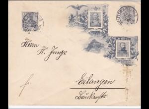Germania: Ganzsachenumschlag von Stuttgart nach Erlangen 1906