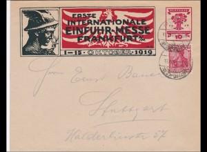 Germania: Ganzsachenumschlag Internationale Messe Frankfurt 1919 nach Stuttgart