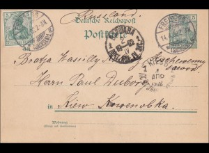 Germania: Ganzsache Postkarte von Freudenberg nach Kiew 1902