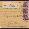 Germania: Paketkarte Eiterfeld-Frankfurt1922, MiNr. 157 II, MeF,sign. Infla