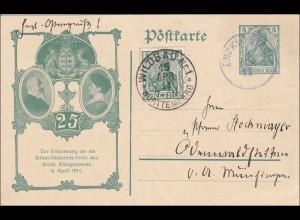 Germania: Ganzsache silberne Hochzeitsfeier württemb. Königspaar 1911