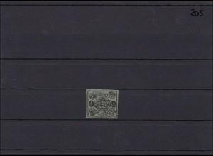 Braunschweig, MiNr. 10 Ax, gestempelt, tiefstgeprüft Brettl BPP