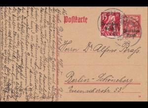 Inflation: Ganzsache nach Berlin 1920