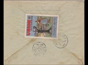 Inflation: Brief von Railenbuch nach Nürnberg 1923: Vignette Milch Zentrifuge