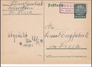 III. Reich: Ganzsache von Feuerstein/Kreis Lissa Warthegau an Essigfabrik 1940