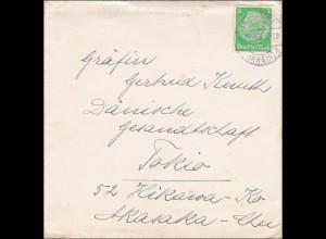III. Reich: Brief an Dänische Gesandschaft in Tokio 1938