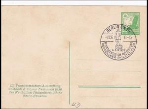 Ganzsache 1936, Briefmarken Ausstellung zu Olympia mit Sonderstempel