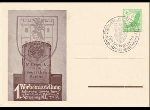 Ganzsache: Erste Werbeausstellung Spremberg Niederlausitz 1937