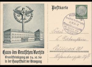 Ganzsache Haus des dt. Rechts, München 1935 nach Stuttgart