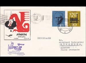 Eröffnungsflug Frankfurt - Hongkong 23.1.1961