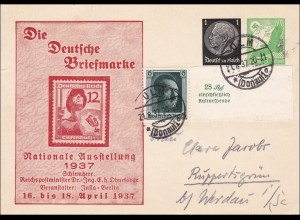 Ganzsache: Nationale Briefmarkenausstellung 1937 in Ulm
