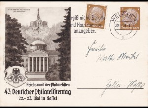 Ganzsache: 43. Deutscher Philatelistentag Kassel 1937, von Weimar