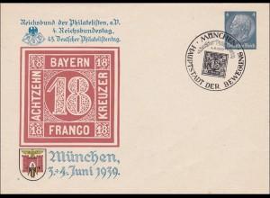 Ganzsachenumschlag: 45. Deutscher Philatelistentag München 1939