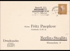 Ganzsachenumschlag: 1930 Drucksache von Wiesbaden nach Berlin