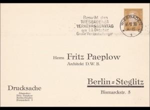Ganzsachenumschlag: Drucksache von Wiesbaden 1930 nach Berlin