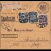 DR: Dienst: Paketkarte Hauptstempelmagazin nach Kaiserslautern 1920