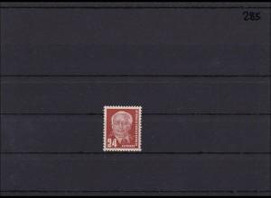 DDR: MiNr. 254 b, postfrisch, geprüft Mayer