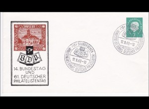 Saarland: 14. Bundestag, 61 Deutscher Philatelistentag in Saarbrücken 1960