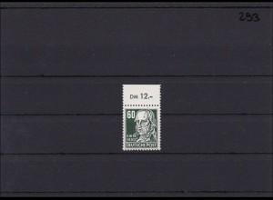 DDR Michel Nr. 338 vb XI: postfrisch, geprüft Mayer OBERRAND