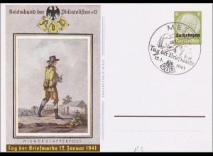 1941 Ganzsache P3, Tag der Briefmarke