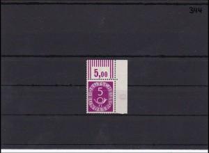 Bund: MiNr .125 ** postfrisch, Eckrand mit Abklatsch des DKZ 3