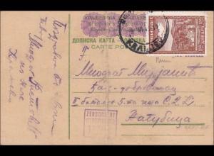 Serbien: Ganzsache, zufrankiert, Zensiert 1943