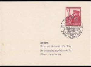 Sonderstempel Memel - 50. Geburtstag A.H. nach Reichenbach/Odenwald