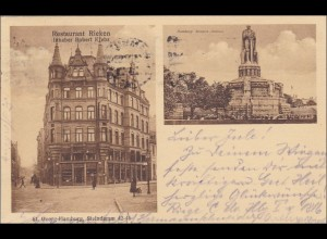 Ansichtskarte AK: St. Georg, Hamburg, Steindamm